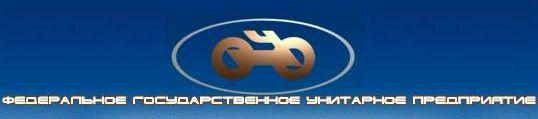 FSUE, Cheboskary Production Association n.a. V.I. Chapaev
